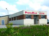 entrepôt Promokiné